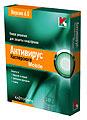 Kaspersky Anti-Virus for Mobile