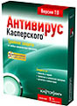 Kaspersky Anti-Virus 7.0